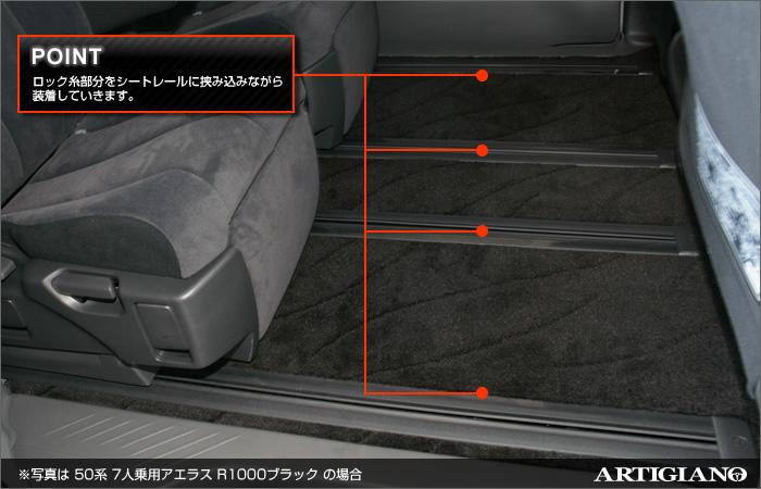 TOYOTA(トヨタ) エスティマ フロアマット+ステップマットセット