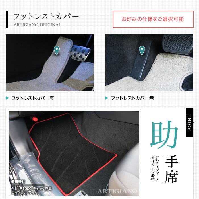 TOYOTA(トヨタ) カムリ フロアマット+トランクマットセット