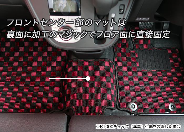 TOYOTA(トヨタ) パッソ フロアマット+トランクマットセット