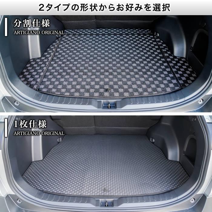 TOYOTA(トヨタ) RAV4 フロアマット+トランクマットセット