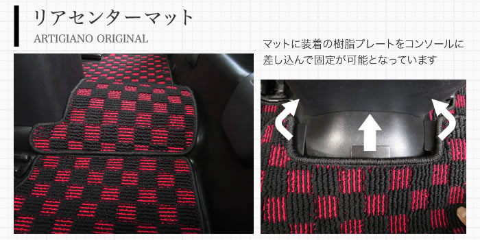 NISSAN(日産) エクストレイル フロアマットセット