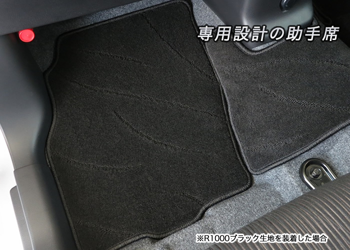 NISSAN(日産) デイズ フロアマットセット