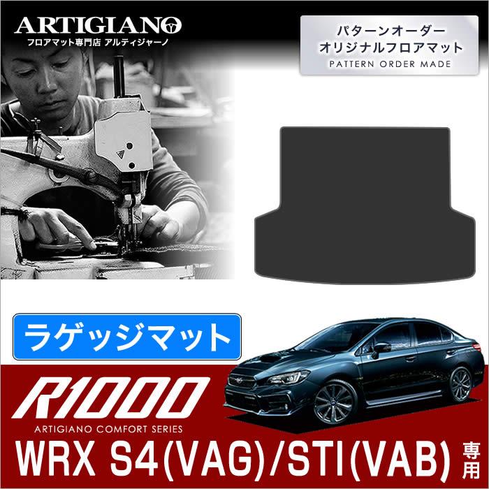 SUBARU(スバル) WRX トランクマット