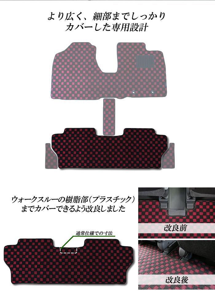 SUBARU(スバル) ジャスティ フロアマット+トランクマットセット