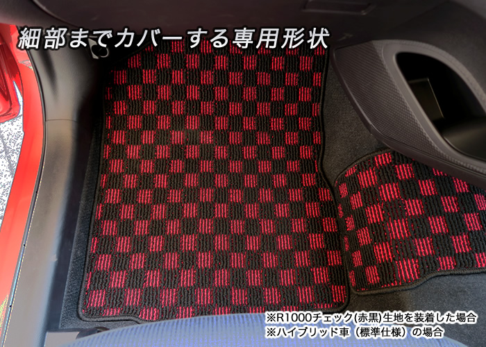 TOYOTA(トヨタ) シエンタ フロアマットセット