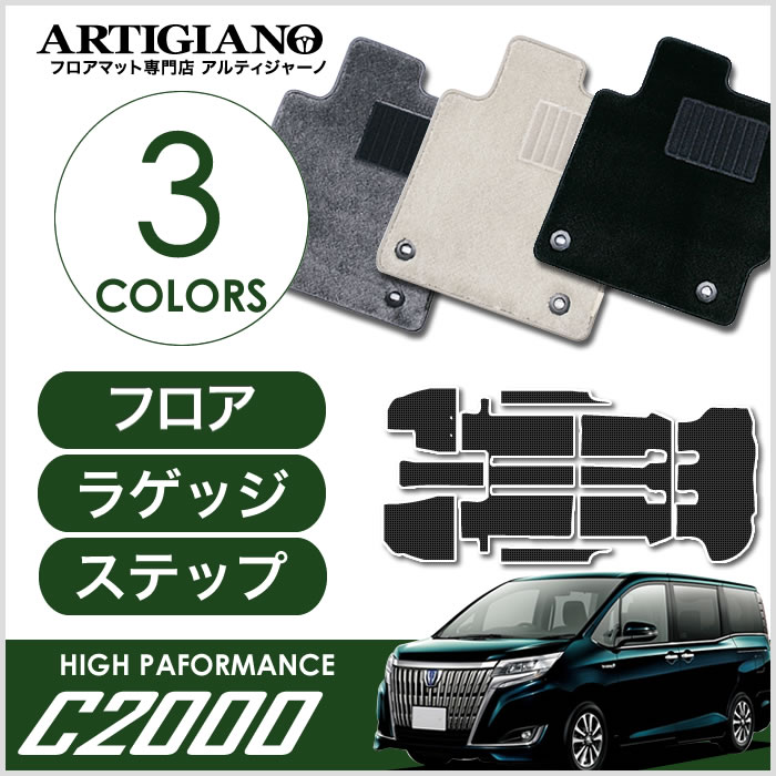 TOYOTA(トヨタ) エスクァイア フロアマット+トランクマットセット