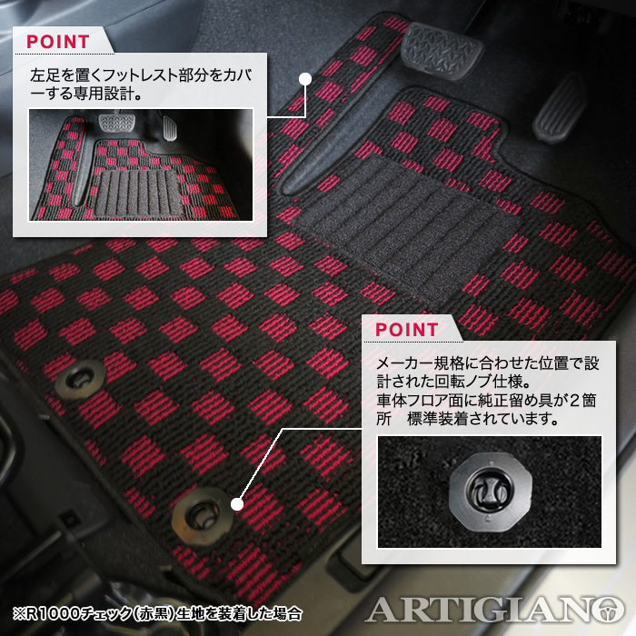 TOYOTA(トヨタ) アクア フロアマットセット