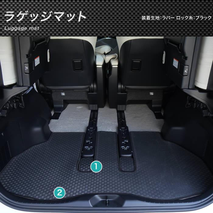 TOYOTA(トヨタ) アルファード 30系/ヴェルファイア 30系 ラゲッジマット