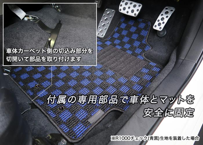 SUBARU(スバル) エクシーガ クロスオーバー7 運転席フロアマット