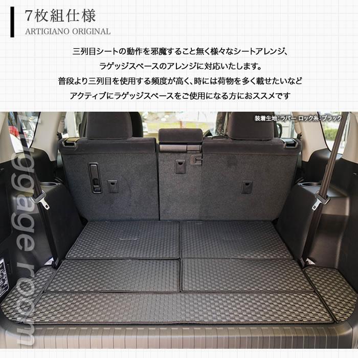 TOYOTA(トヨタ) ランクル トランクマット