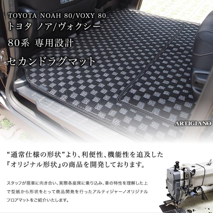 TOYOTA(トヨタ) エスクァイア ラグマット