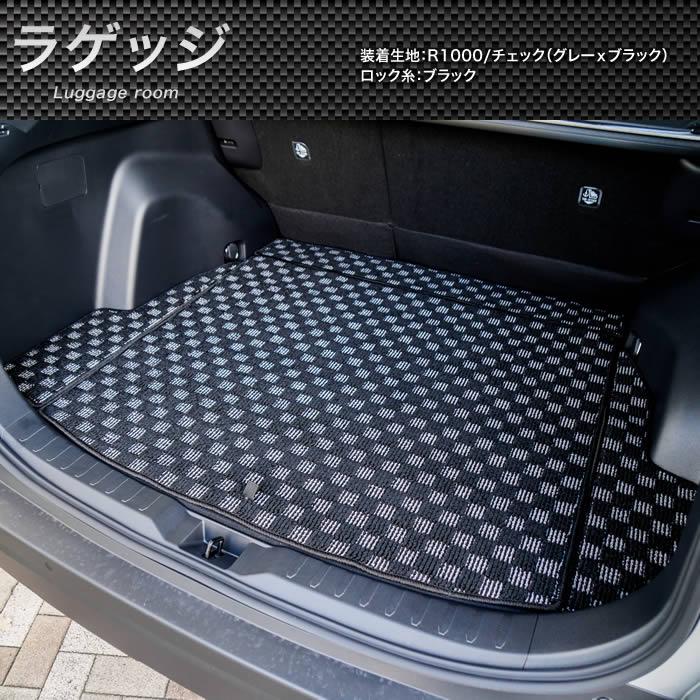 TOYOTA(トヨタ) RAV4 トランクマット
