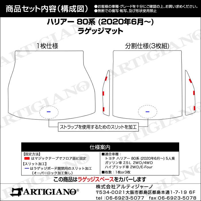 TOYOTA(トヨタ) ハリアー フロアマット+トランクマットセット