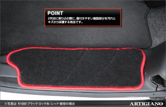 HONDA(ホンダ) N-BOX/N-BOXカスタム ステップマット