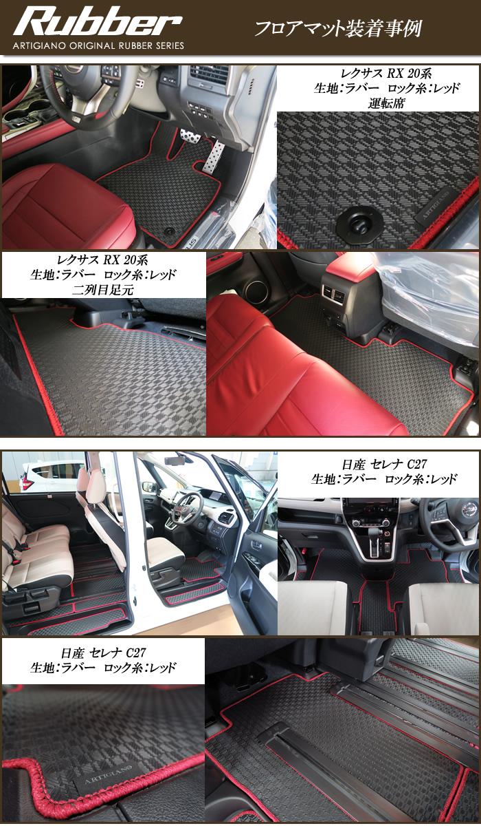 MITSUBISHI(三菱) デリカ トランクマット