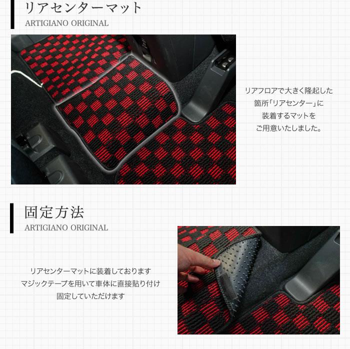MITSUBISHI(三菱) エクリプスクロス フロアマット+ラゲッジマットセット